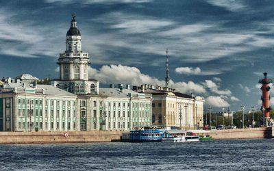 Sankt-Petersburg-Pushkino-Vilnius-Minsk 390 euro