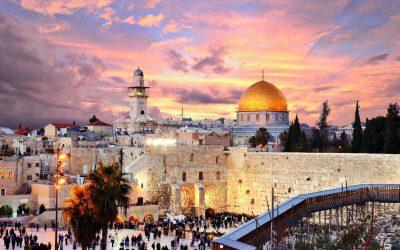 Израиль, шалом!
