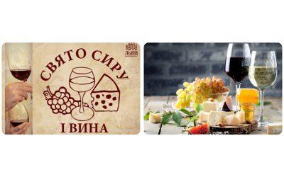 🚌  Festivalul vinului şi caşcavalului din Lvov! 105 €