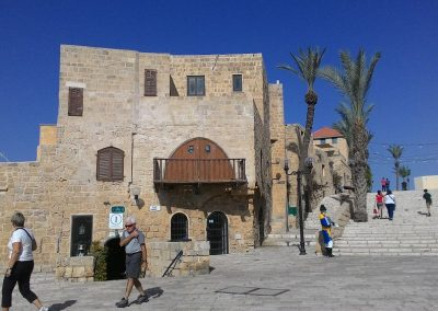 Shalom Israel (I)